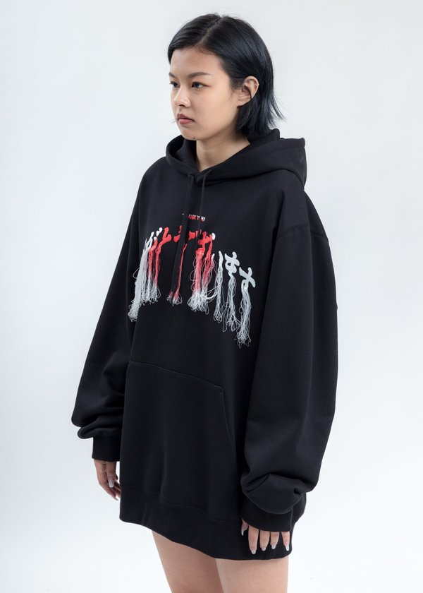 Doublet Thank You Fringe Embroidery Hoodie - Black