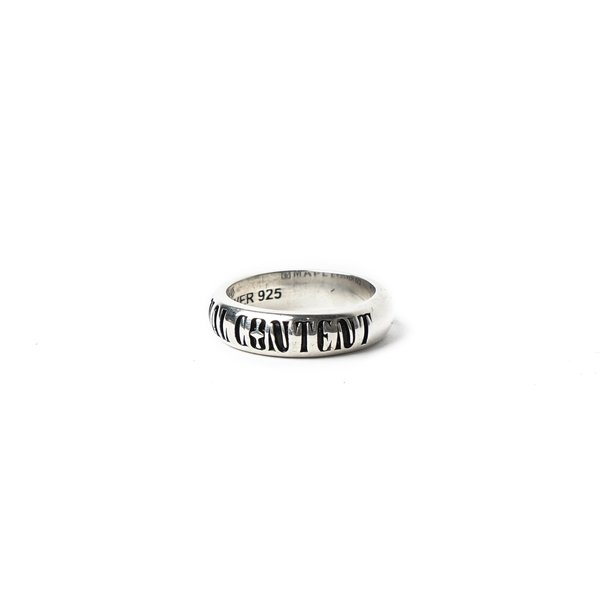 MAPLE EMOTIONAL CONTENT RING - SILVER