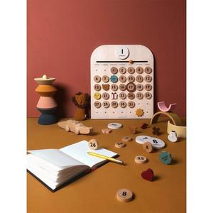 Kids Kodomo Moon Picnic My Calendar