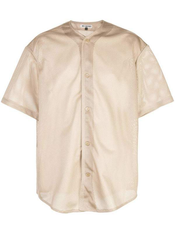 Hed Mayner Button-Down Short Sleeve Top - Beige