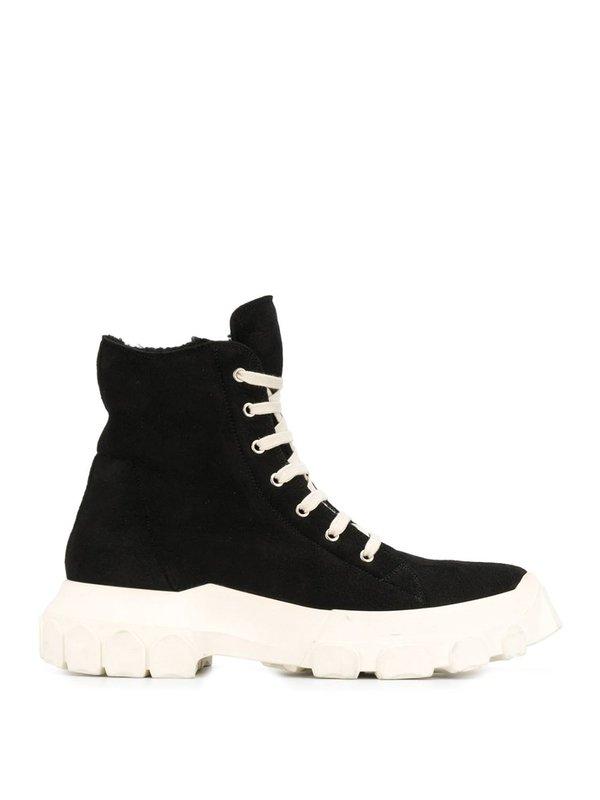 Larry Shearling Sneakers