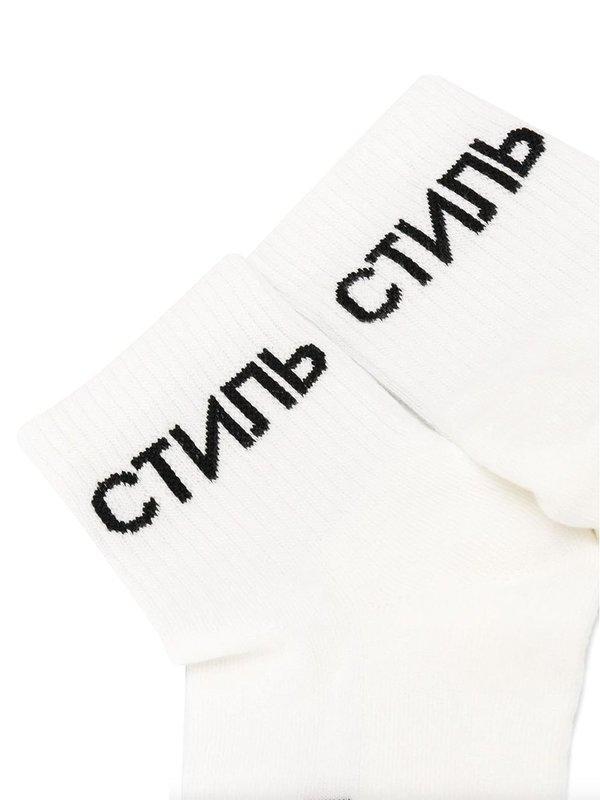 Logo Print Sock