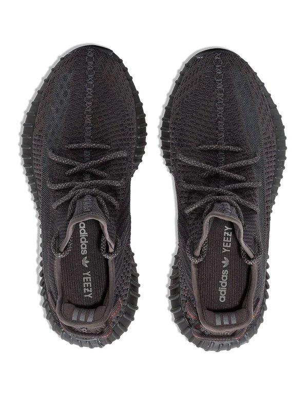 Yeezy Boost 350 V2 'Black Non - Reflective'