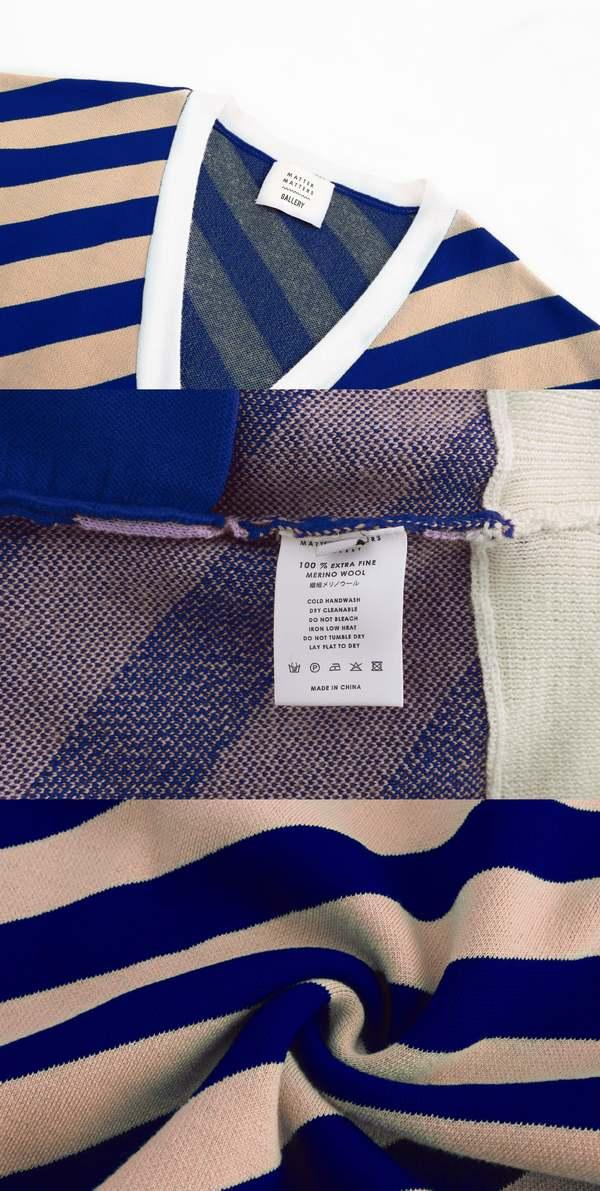 Unisex MATTER MATTERS V Neck Merino Wool Cardigan - Navy/Tan