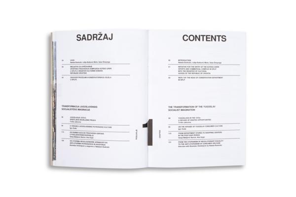 """Onomatopee """"Consumer Culture Landscapes in Socialist Yugoslavia"""" Book"""