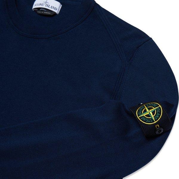 510B2 Soft Cotton Knit Sweater - Blue Marine