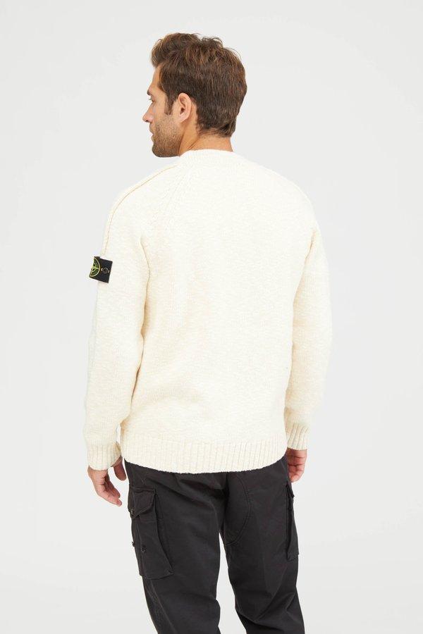 572D3 Melange In Cotone/Lana Knit Cardigan - Butter