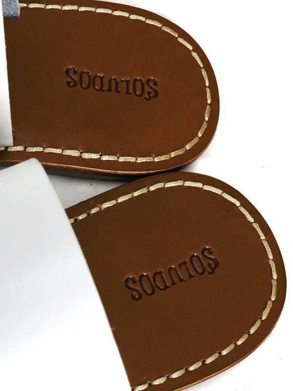 Soludos Braided Slide Sandal - White