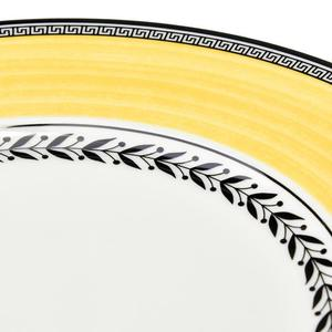 Audun Salad Plate set of 4