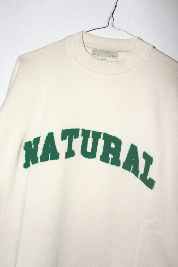 Natural Unisex Crewneck Sweatshirt