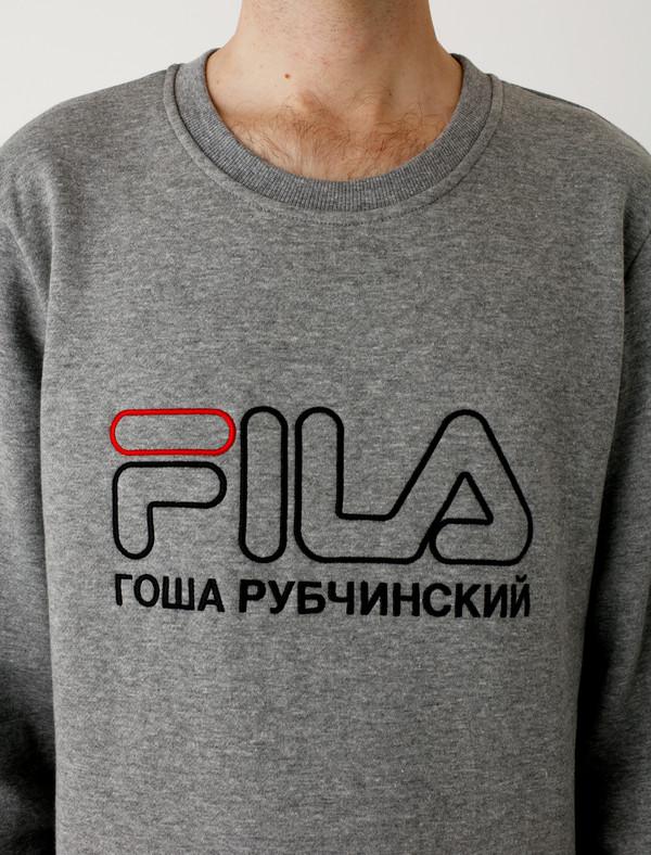 a5270f1df1f4 Gosha Rubchinskiy Fila Sweatshirt Grey Melange | Garmentory