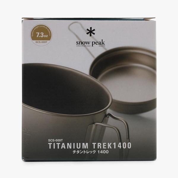 Snow Peak Titanium Trek 1400 Cookset - silver