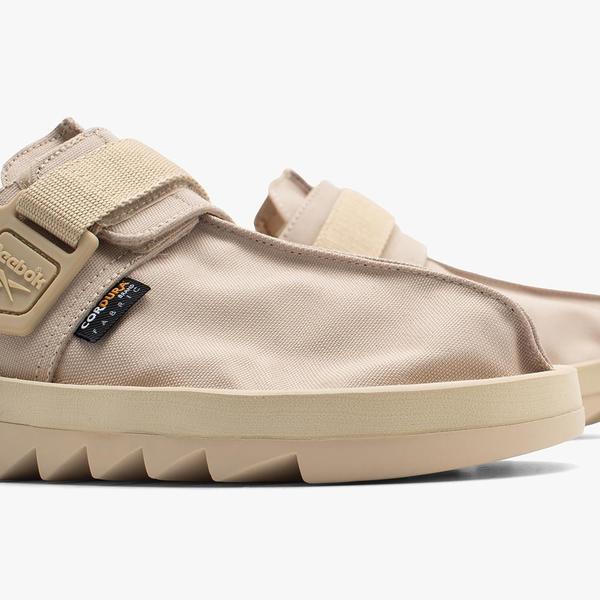 Reebok Beatnik sandals - Brown