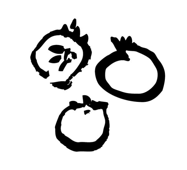 Le-market-los-angeles-ca-logo-1513052834