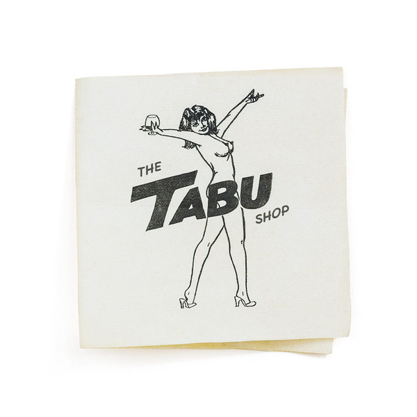 The-tabu-shop-los-angeles-ca-logo-1521756303