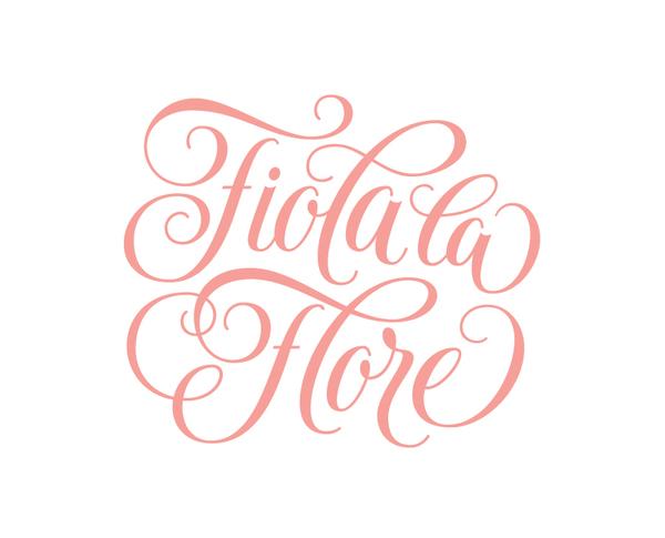 Fiola-la-flore-shinuya-tokyo-logo-1528818802