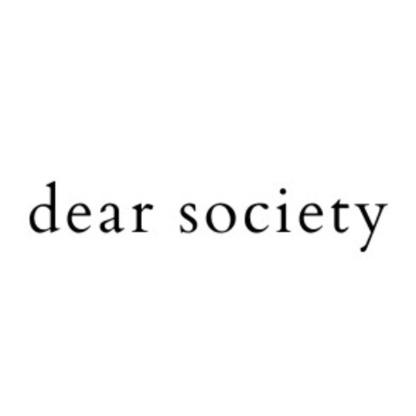 Dear-society-kansas-city-mo-logo-1542865426