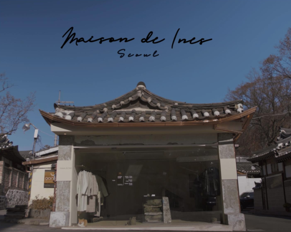Maison-de-ines-seoul-seoul-logo-1580903377