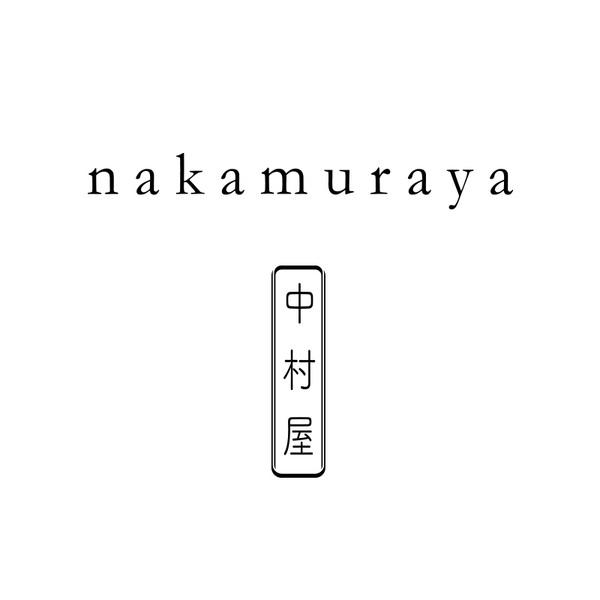 Nakamuraya-portland-or-logo-1574716349