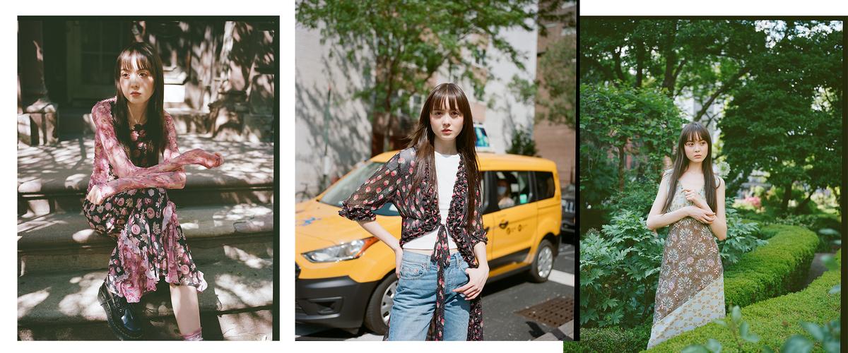 Anna Sui profile image